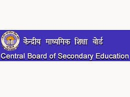 CBSE Board Results 2014 Download CBSE High School Results 2014