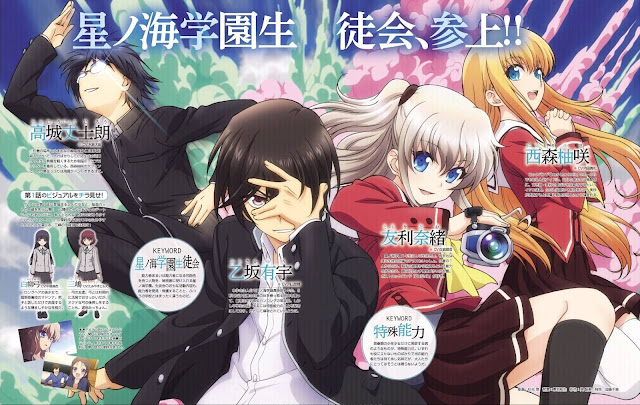 Anime Action Terbaik Charllote