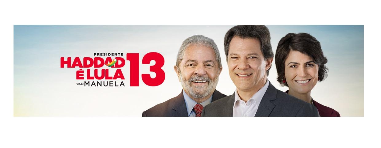 HADDAD É LULA PRESIDENTE 13 VICE MANUELA