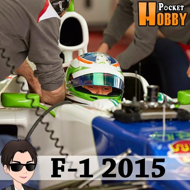 Pocket Hobby - www.pockethobby.com - F-1 2015 - Calendario Geral .