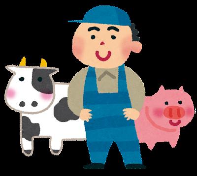 畜産農家のイラスト