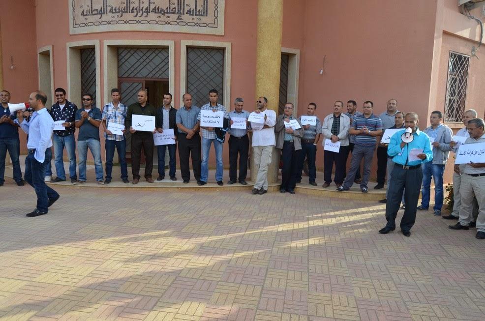 وقفة احتجاجية ناجحة للنقابة الوطنية للتعليم(ف د ش) بإقليم بركان