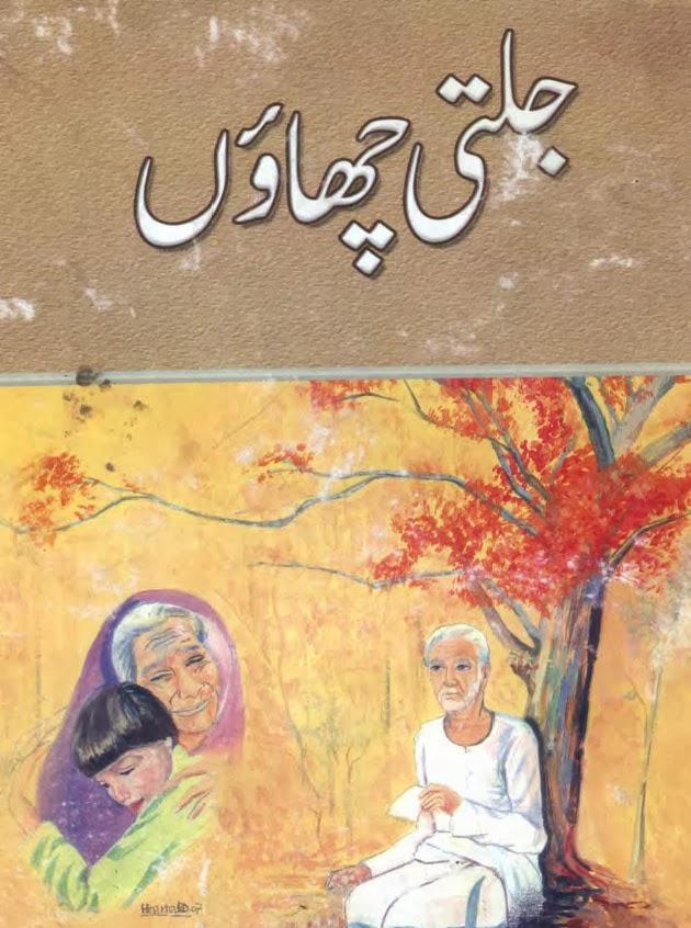 http://books.google.com.pk/books?id=8L5YAgAAQBAJ&lpg=PA81&pg=PA81#v=onepage&q&f=false
