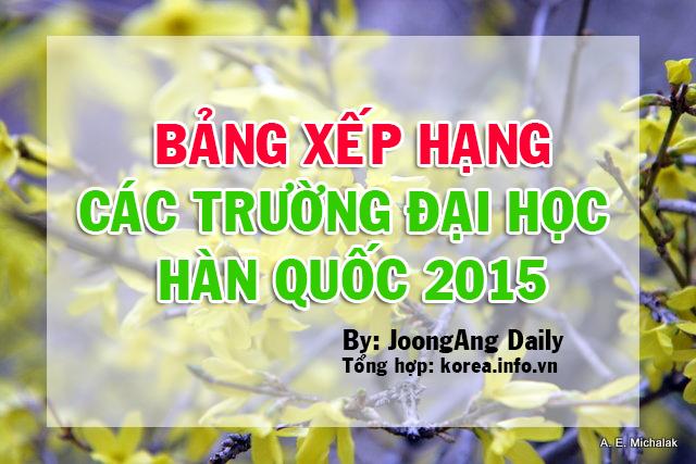 Top các trường đại học tốt nhất Hàn Quốc năm 2015 JoongAng Daily