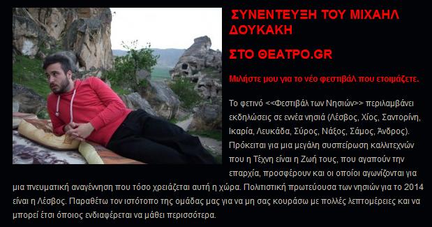 http://θεατρο.gr/?p=6231#more-6231