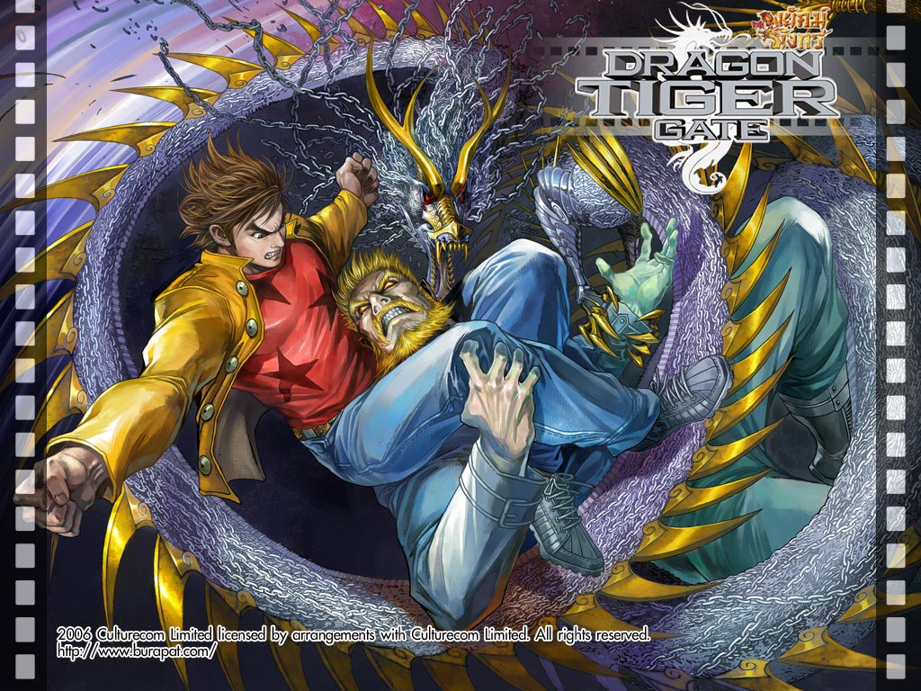 dragon tiger gate comics