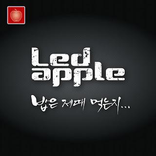 Led apple (레드애플) - 밥은 제때 먹는지 (Are You Eating Well)