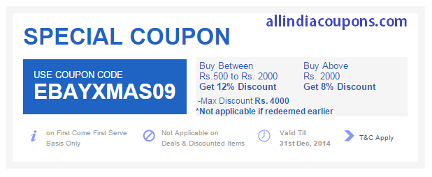 Ebay coupons 2018 march