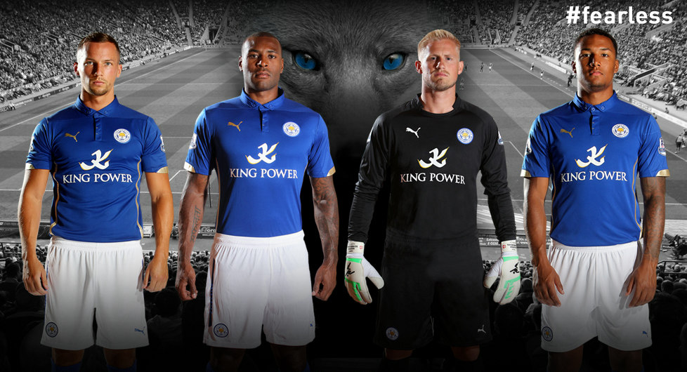 Leicester City And Puma Today Unveiled The New Leicester City