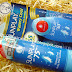 Sunplay Watery Cool Sunscreen SPF 65 and SPF 75