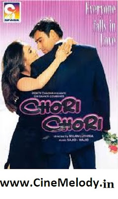 Chori Chori Telugu Mp3 Songs Free  Download  1980