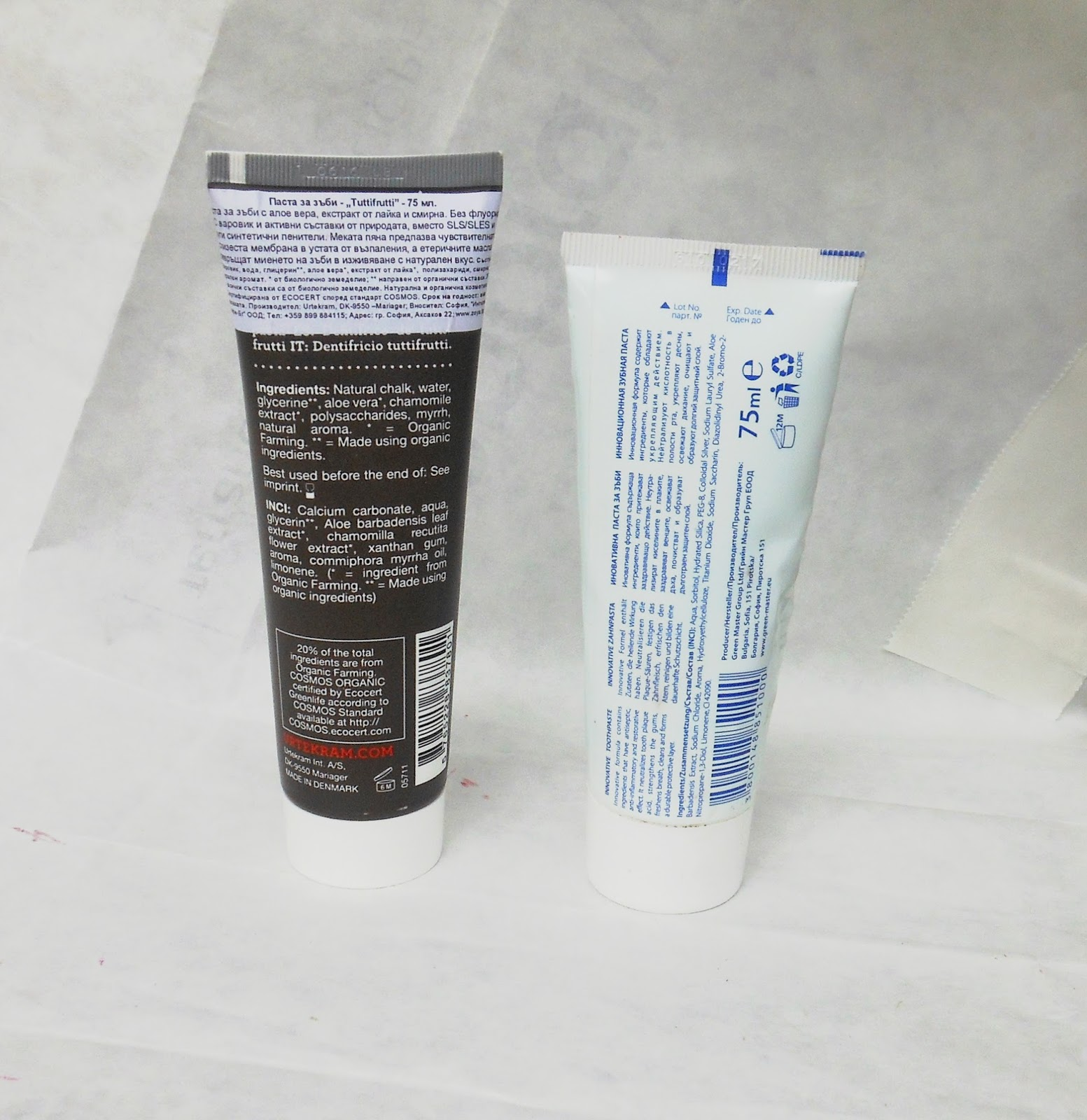Сравнение: Пасти за зъби Urtekram and Dr. Silver / Comparison: Urtekram and Dr. Silver Toothpastes