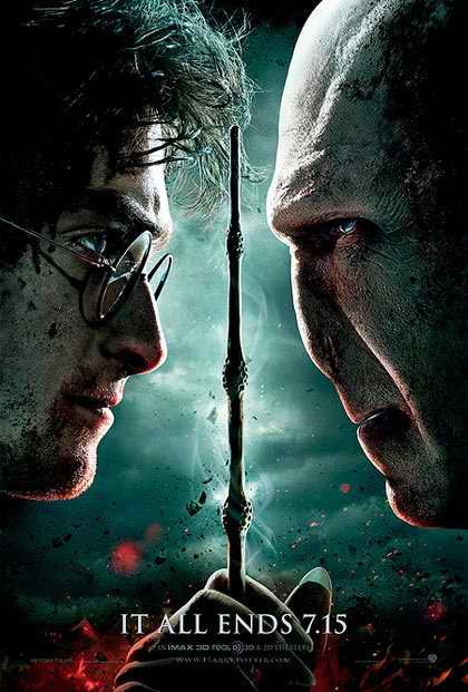 harry potter 7 poster it all ends here. Harry Potter and the Deathly