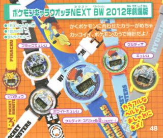 Pokemon Charactor Watch NEXT BW 2012 Movie version TTA