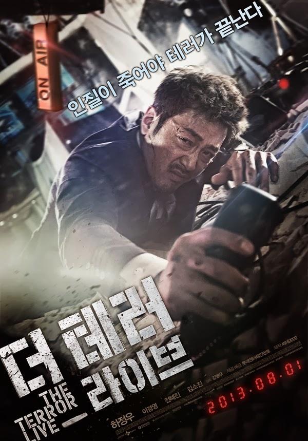 韓國電影《恐怖直播》介紹(河正宇) 1