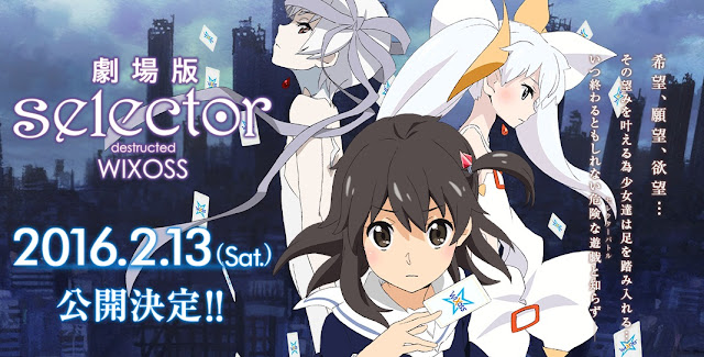 Selector Destructed WIXOSS