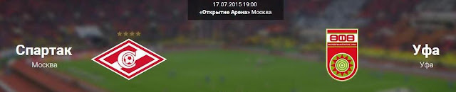 Spartak-Ufa-17.07.2015