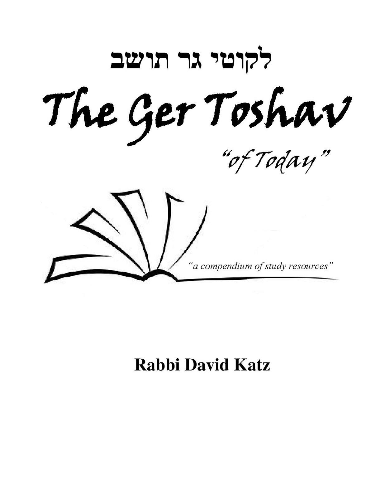 Ger Toshav Study Material