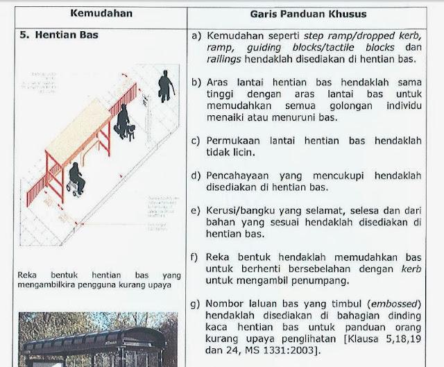 REKABENTUK MESRA OKU PERLU DILAKSANAKAN BAJET 2014