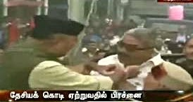 Fight Between Politicians On Independence Day Flag Hoisting