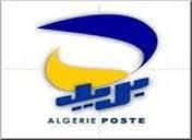 موقع الاطلاع على كشف الحساب البريدي الجاري الجزائري Algérie Poste Consultation CCP