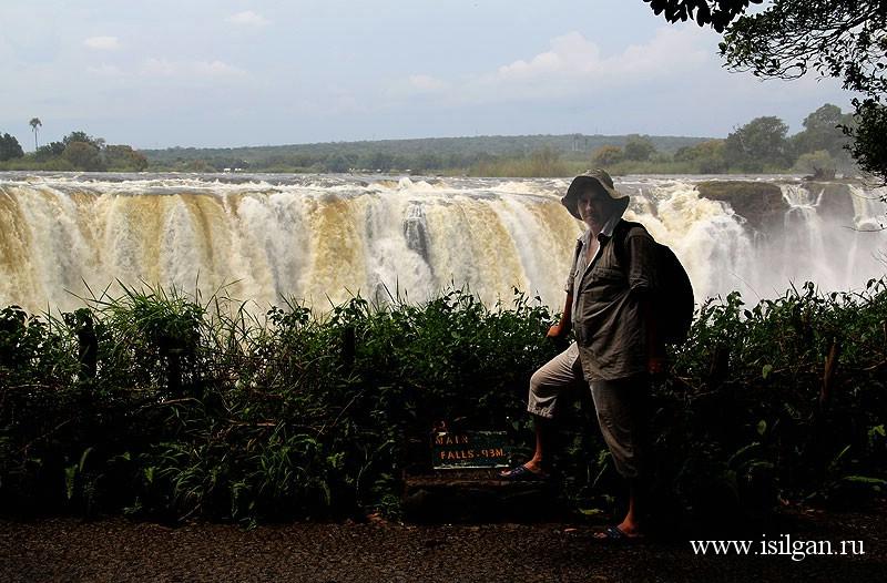 Выше водопада через 20 метров вода