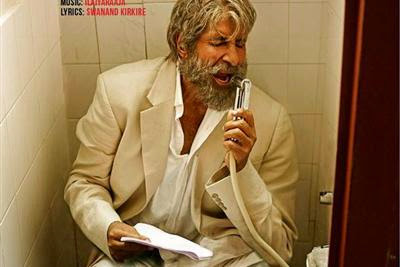 Piddly Shamitabh mp3 download video hd mp4