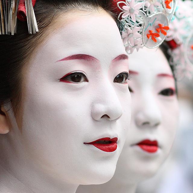 Bien connu ARplus: Dietro la maschera di una Geisha KU34