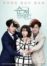 Şu an İzlediğimiz Kore Dizisi^^♥Falling For Innocence♥