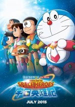 Doraemon Nobita and the Space Heroes (2015) BluRay 720p Vidio21
