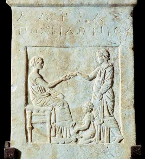 Ταξίδι στην... ομίχλη για την κόρη του Ποσειδώνιου από τη Χαλκίδα