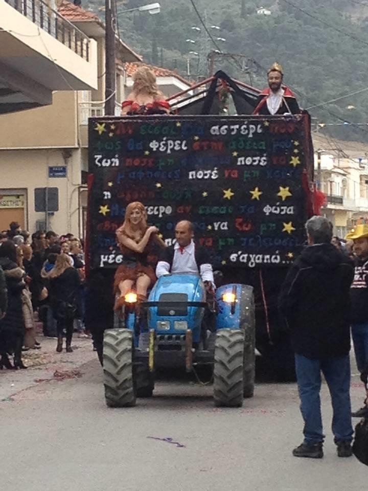 καρναβάλι Δερβενίου 2016