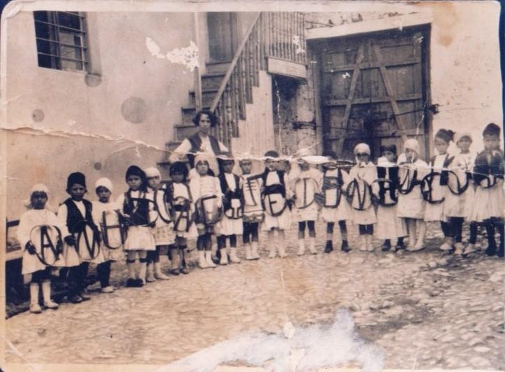 Το 1ο Δημοτικό σχολείο Έδεσσας