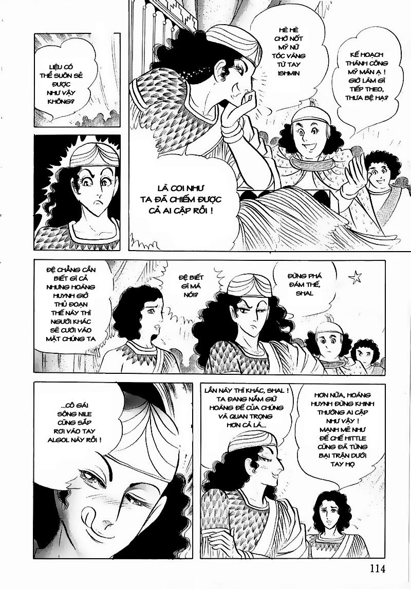 Nữ Hoàng Ai Cập-Ouke no Monshou chap 53 Trang 19 - Mangak.info