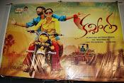 Kavvintha movie press meet-thumbnail-1