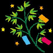 七夕のイラスト「笹の葉と短冊・背景無し」
