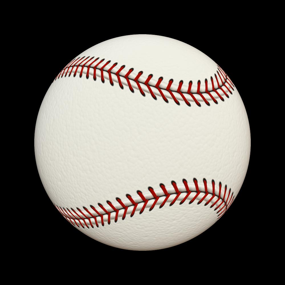 les cliparts de clo balle de baseball baseball ball clip art black and white baseball ball clipart