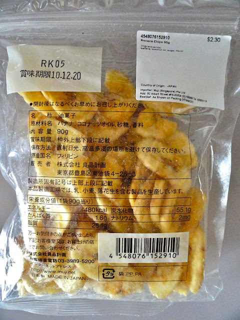 Muji Banana Chips