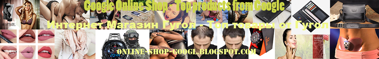 Google Online Shop - Top products from Google