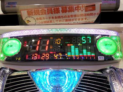 AKB0048, エナジーパチ, 人はどのくらい負けたらパチをやめるのか, 宮澤佐江, 推しメンでレベル500を目指す, 私のやきとり, 秋葉原, 都市伝説,