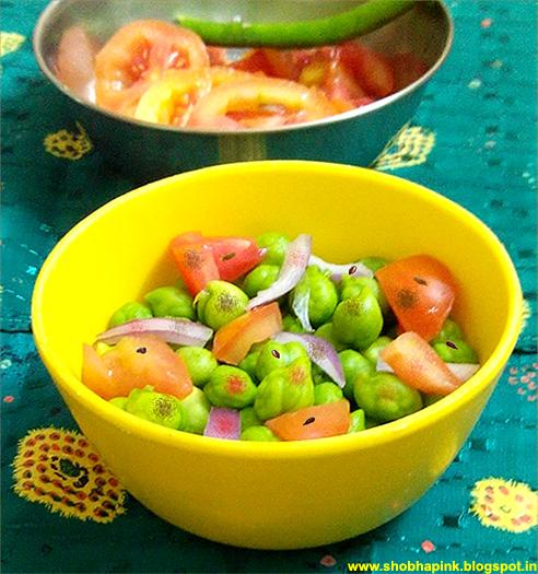 Green Chana Chaat