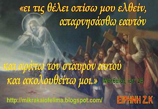 http://2.bp.blogspot.com/-i8gpQDwO8X0/TrMHndq7Y1I/AAAAAAAAA_4/m1yBjxxQcZ0/s1600/%2540+58.png