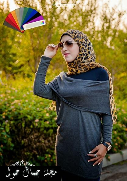 كوليكشن Mema fashion للمحجبات لخريف/ شتاء 2014 - 2015