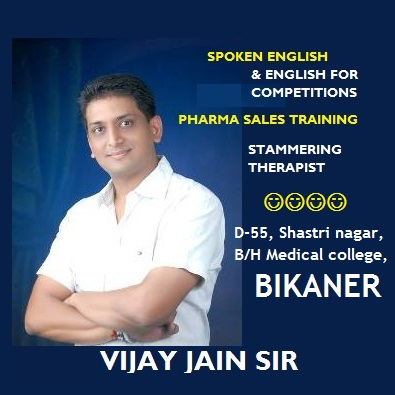 VIJAY JAIN SIR CLASSES