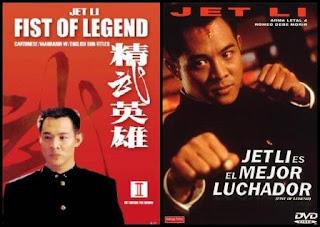 Jet Li es el mejor luchador, poster, carátula, cartel, portada