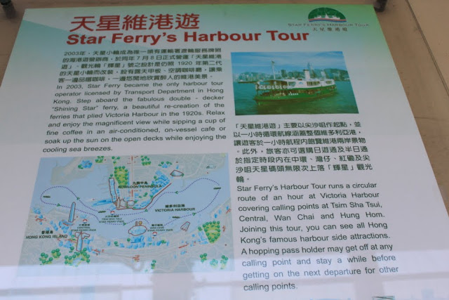 The history of the Star Ferry Harbour Cruise Tour in Hong Kong