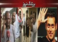 What Actor Salman Khan Said to Chand Nawab when he was Attacked in Karachi ??