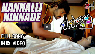 Madhura Swapna Kannada Movie Nannalli Ninnade Full HD Video Song