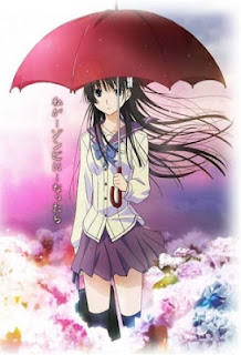 Anime OST Sankarea Sankarea