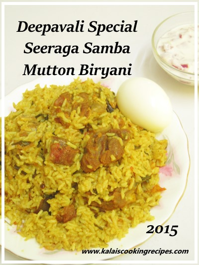 seeraga samba arisi mutton biryani